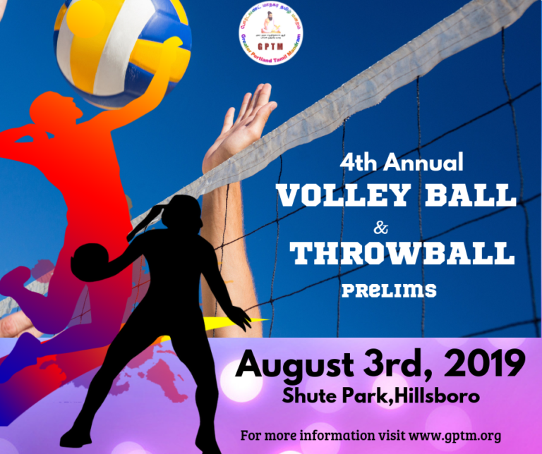 Volley Ball Prelims